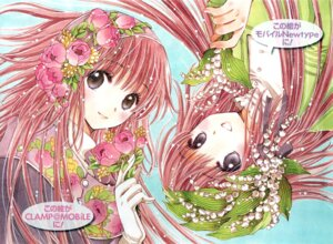 Rating: Safe Score: 17 Tags: clamp hanato_kobato kobato User: Aurelia