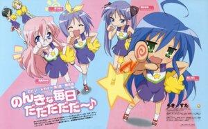 Rating: Safe Score: 6 Tags: cheerleader hiiragi_kagami hiiragi_tsukasa izumi_konata kuroi_nanako lucky_star narumi_yui takara_miyuki takemoto_yasuhiro User: vita