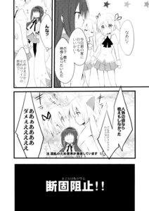 Rating: Safe Score: 2 Tags: akemi_homura animal_ears kaname_madoka kyubey mishima_kurone monochrome puella_magi_madoka_magica seifuku shirokami_kyoudan User: Hatsukoi