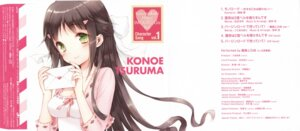 Rating: Safe Score: 30 Tags: cleavage cuteg disc_cover kono_naka_ni_hitori_imouto_ga_iru! tsuruma_konoe User: Radioactive