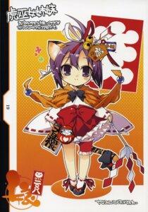 Rating: Safe Score: 7 Tags: animal_ears kotamaroom kotamaru User: Radioactive
