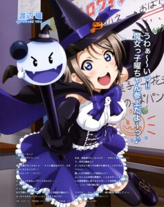 Rating: Safe Score: 17 Tags: halloween hirayama_madoka love_live!_sunshine!! thighhighs watanabe_you witch User: drop