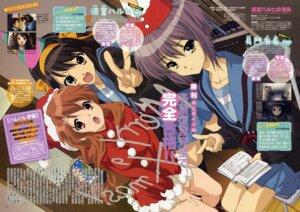 Rating: Safe Score: 24 Tags: asahina_mikuru christmas ikeda_shouko nagato_yuki seifuku suzumiya_haruhi suzumiya_haruhi_no_yuuutsu User: acas