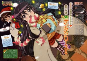 Rating: Safe Score: 7 Tags: aizawa_sumie christmas sakai_yuuji shakugan_no_shana shana User: vita