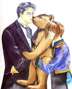 Rating: Safe Score: 1 Tags: clamp male suki User: Share