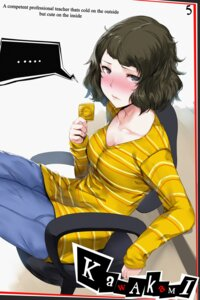 Rating: Questionable Score: 32 Tags: cleavage hews kawakami_sadayo persona_5 User: charunetra