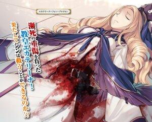 Rating: Safe Score: 10 Tags: blood kenja_no_mago kikuchi_seiji robe User: kiyoe