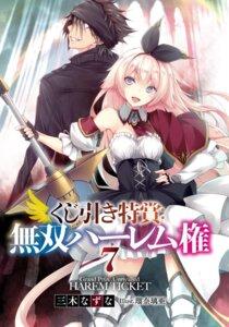Rating: Safe Score: 22 Tags: armor kujibiki_tokushou:_musou_harem_ken luna_lia thighhighs weapon User: kiyoe