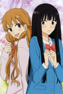 Rating: Safe Score: 15 Tags: disc_cover kimi_ni_todoke kuronuma_sawako kurumisawa_ume screening seifuku User: Radioactive