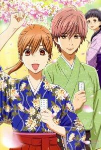 Rating: Safe Score: 2 Tags: ayase_chihaya chihayafuru hamada_kunihiko hanano_sumire kimono mashima_taichi User: charunetra