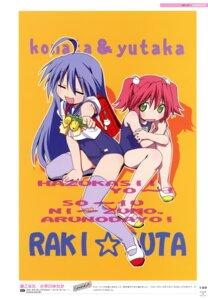 Rating: Safe Score: 7 Tags: izumi_konata kobayakawa_yutaka lucky_star school_swimsuit seifuku swimsuits thighhighs watanabe_akio User: kiyoe