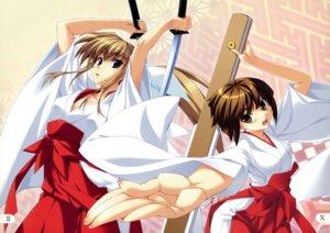 Rating: Safe Score: 8 Tags: kurimokke miko miko-san_hosoude_hanjouki miyatsuki_itsuka sword User: Radioactive