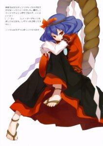 Rating: Safe Score: 8 Tags: missing_link shingo touhou yasaka_kanako User: blooregardo