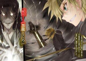 Rating: Safe Score: 4 Tags: harima_tendou moroboshi_yuudai rakudai_kishi_no_cavalry tagme won_(az_hybrid) User: kiyoe