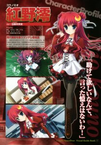 Rating: Safe Score: 21 Tags: 11eyes kouno_mio lass narumi_yuu pantyhose profile_page seifuku User: syaoran-kun