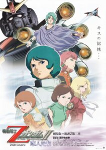 Rating: Safe Score: 3 Tags: emma_sheen four_murasame gundam kamille_bidan zeta_gundam User: DDD