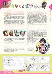 Rating: Questionable Score: 2 Tags: chibi digital_version madosoft miyase_mihiro nanateru narumi_toa rokuonji_kaoruko sakuragi_roofolet_ashe text wagamama_high_spec User: Twinsenzw
