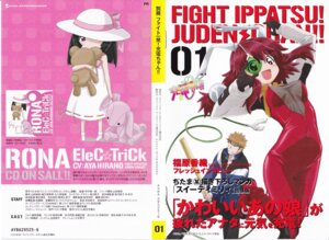 Rating: Questionable Score: 11 Tags: bodysuit disc_cover dress erect_nipples fight_ippatsu!_juuden-chan!! oumi_sento plug_cryostat rona_elmo screening see_through watanabe_atsuko User: Onpu
