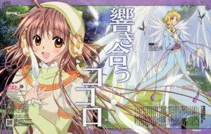 Rating: Safe Score: 18 Tags: hanato_kobato katou_hiromi kobato kohaku_(wish) wish User: Aurelia
