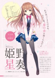Rating: Safe Score: 81 Tags: digital_version himeno_sena kimishima_ao koi_kakeru_shin-ai_kanojo pantyhose profile_page seifuku us:track User: Twinsenzw
