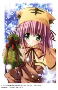 Rating: Safe Score: 8 Tags: amane_sou toranoana User: Radioactive