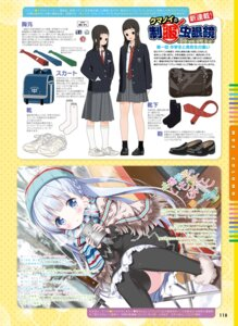 Rating: Questionable Score: 14 Tags: dress nopan seifuku tagme takahashi_tetsuya thighhighs User: Twinsenzw