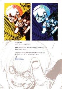 Rating: Safe Score: 3 Tags: ishida_sui kaneki_ken male screening sketch tokyo_ghoul User: care1