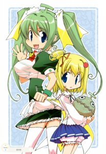 Rating: Safe Score: 2 Tags: akizuki_ryou lemon-chan melonbooks melon-chan thighhighs User: syaoran-kun