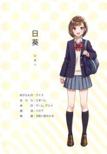 Rating: Safe Score: 26 Tags: canvas_(morikura_en) morikura_en seifuku sweater User: kiyoe