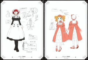 Rating: Safe Score: 4 Tags: character_design dress elizabeth_middleford kuroshitsuji maid megane meirin User: charunetra