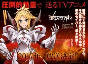 Rating: Safe Score: 20 Tags: armor fate/apocrypha fate/stay_night komatsubara_sei mordred_(fsn) User: drop