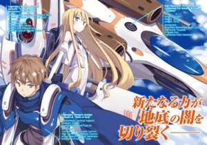Rating: Safe Score: 13 Tags: armor mecha poco rokujouma_no_shinryakusha!? tagme User: kiyoe