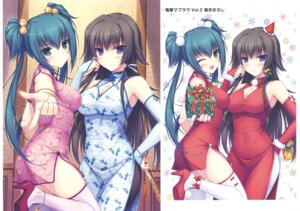 Rating: Questionable Score: 69 Tags: ass chinadress christmas cleavage cui_yifei heels muvluv muvluv_alternative neko_works pantyhose sayori takamura_yui thighhighs total_eclipse User: Twinsenzw