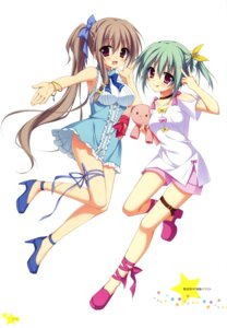 Rating: Safe Score: 66 Tags: karumaruka_circle matsumiya_kiseri narumi_an saga_planets sonehara_ren trap User: Twinsenzw