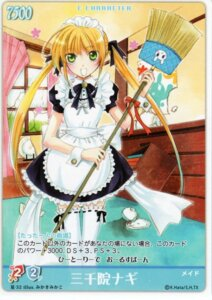 Rating: Safe Score: 6 Tags: card hayate_no_gotoku maid mikaki_mikako sanzenin_nagi User: vita