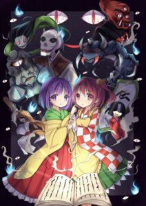 Rating: Safe Score: 7 Tags: hieda_no_akyuu japanese_clothes luky monster motoori_kosuzu touhou User: Radioactive