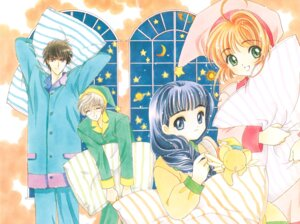 Rating: Safe Score: 6 Tags: card_captor_sakura clamp daidouji_tomoyo kerberos kinomoto_sakura kinomoto_touya possible_duplicate tagme tsukishiro_yukito User: Omgix