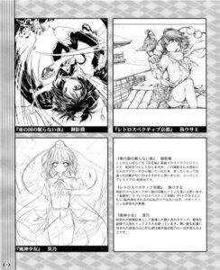 Rating: Safe Score: 4 Tags: mikage_baku monochrome remilia_scarlet shameimaru_aya shino_(eefy) touhou uousa User: fireattack