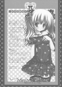 Rating: Safe Score: 6 Tags: coconutbless dress lolita_fashion monochrome natsuki_coco thighhighs User: Radioactive