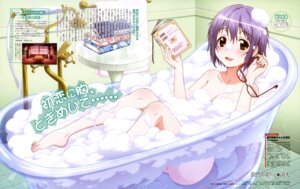 Rating: Questionable Score: 50 Tags: bathing feet koga_miyuki megane nagato_yuki nagato_yuki-chan_no_shoushitsu naked User: drop