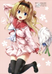 Rating: Questionable Score: 22 Tags: chitose_sana suien tagme tenshinranman User: Twinsenzw