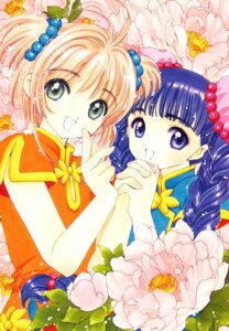 Rating: Safe Score: 11 Tags: card_captor_sakura clamp daidouji_tomoyo kinomoto_sakura User: Share