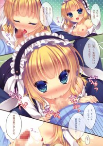 Rating: Explicit Score: 47 Tags: censored fellatio gochuumon_wa_usagi_desu_ka? kirima_sharo maid no_bra open_shirt peach_candy yukie User: Twinsenzw