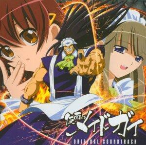 Rating: Safe Score: 3 Tags: disc_cover fubuki fujiwara_naeka kamen_no_maid_guy kogarashi User: Komori_kiri
