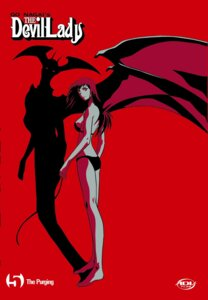 Rating: Questionable Score: 4 Tags: bra devilman devilman_lady devilman_lady_(character) disc_cover feet fudou_jun jpeg_artifacts pantsu wings User: Radioactive