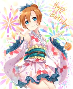 Rating: Safe Score: 57 Tags: karumayu kousaka_honoka lolita_fashion love_live! wa_lolita yukata User: Mr_GT