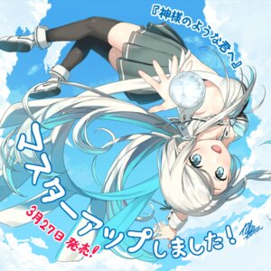 Rating: Safe Score: 25 Tags: cube kamisama_no_youna_kimi_e kantoku seifuku thighhighs User: kotorilau