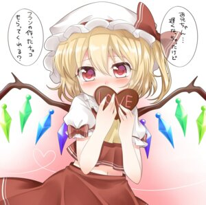 Rating: Safe Score: 15 Tags: flandre_scarlet haruki_5050 touhou valentine wings User: Mr_GT