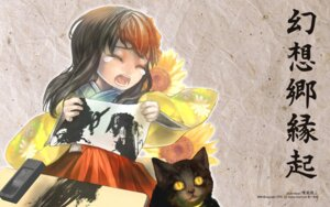 Rating: Safe Score: 2 Tags: asai_genji hieda_no_akyuu neko touhou wallpaper User: noirblack