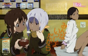 Rating: Safe Score: 7 Tags: aisha_aldola akai_toshifumi kannagi_noel sorami_kanata sora_no_woto uniform User: hyde333